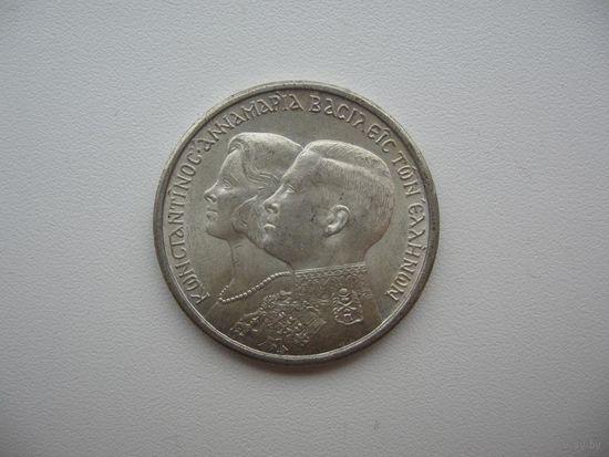 Серебро Греции! 30 драхм 1964 года - Королевская свадьба