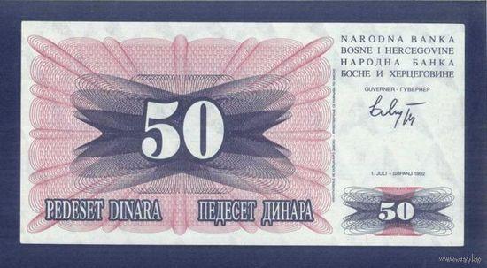 Босния и Герцеговина 10, 50 и 1000 динар 1992г. оптовый лот. распродажа