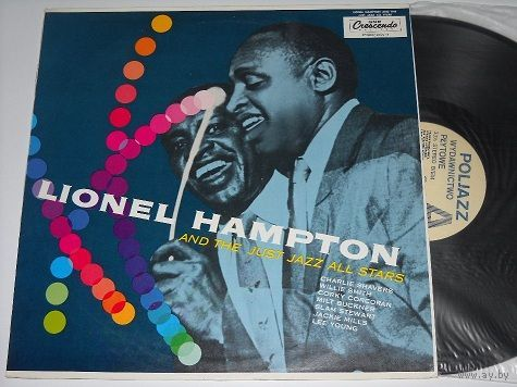 Lionel Hampton -  Lionel Hampton And The Just Jazz All Stars - LP