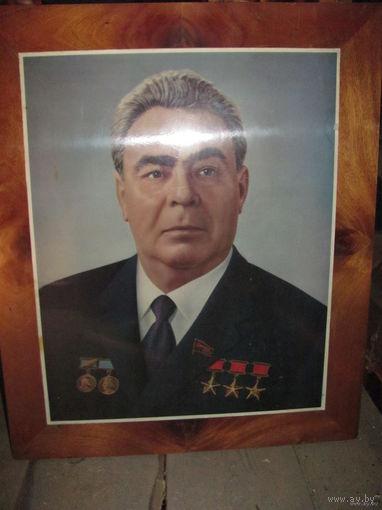 Портрет Генсека