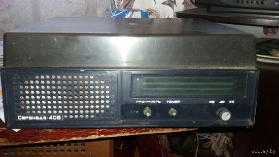 Радиола Серенада 406