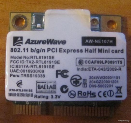 Azure Wave AW-NE107H PCI Express Half Mini Card 802.11 b/g/n RTL8191SE