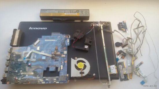 Нотубук Lenovo G500 на разбор