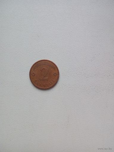 2 сантима 2006г. Латвия.