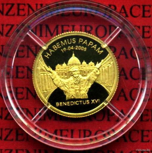 """Либерия 25 долларов 2005 """"Benedictus XVI"""" золото , Proof"""