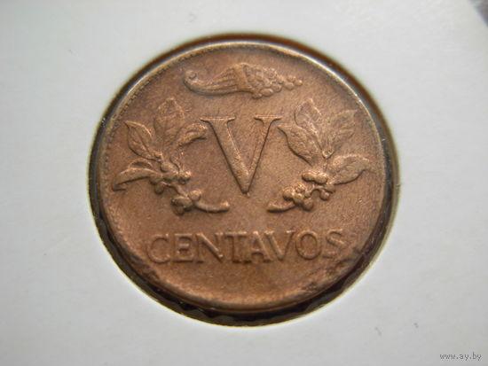 Колумбия 5 сентаво 1959 г.
