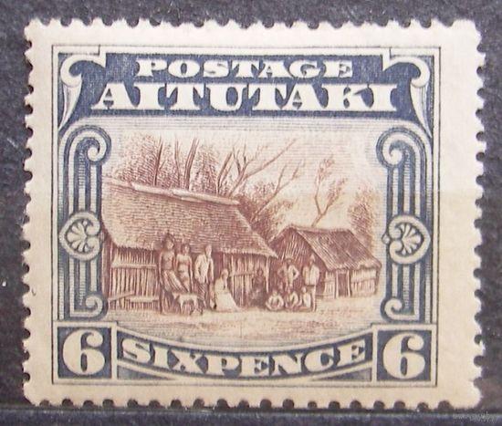 Британские колонии. Острова Кука. Айтутаки. Лот 4