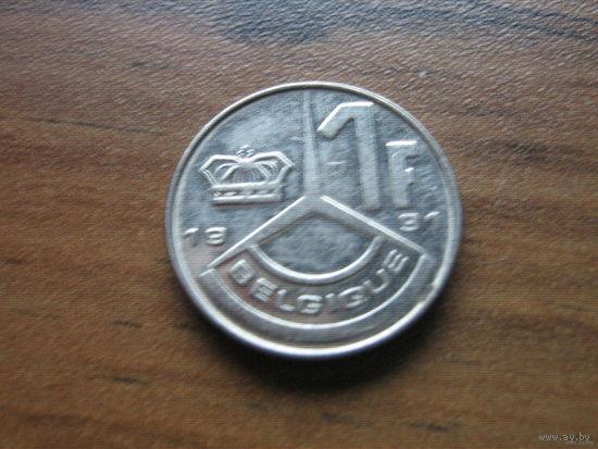 Бельгия 1 франк 1991