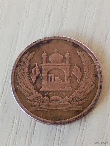Афганистан 1 афгани 2004г.