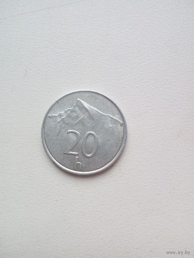 20 heller 1993г. Словакия