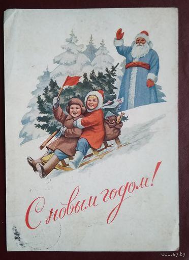 Гундобин Е. С Новым годом! 1953 г. ПК прошла почту