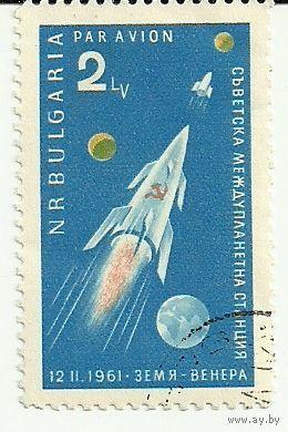 Земля-Венера. 1961 Болгария космос