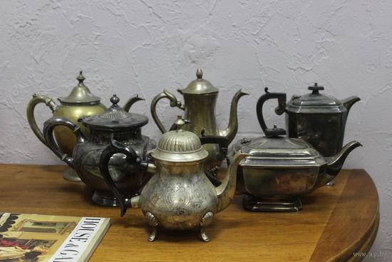С  1 рубля! Сборный лот старых чайников, на некоторых имеются клейма. Лот 7/30. Аукцион 5 дней!