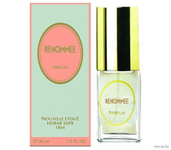 НОВАЯ ЗАРЯ Реноме (Renommee) Духи (Parfum) спрей 30мл