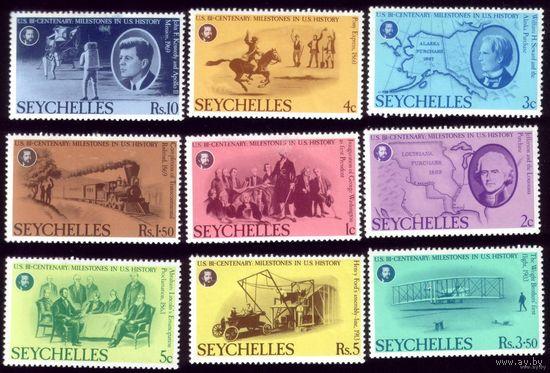 9 марок 1976 год Сейшеллы 200 лет США 375-383