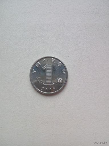 1 джао 2005г. Китай