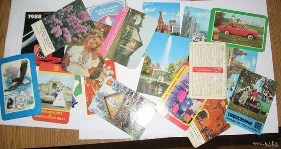 Календарики разные и много