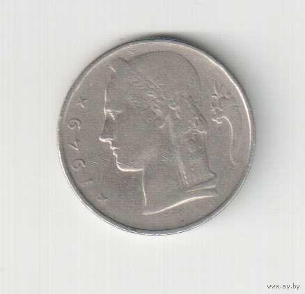 5  франков 1949 года Бельгии (надпись  BELGIE)