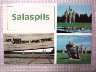 Мемориальный ансамбль в Саласпилсе