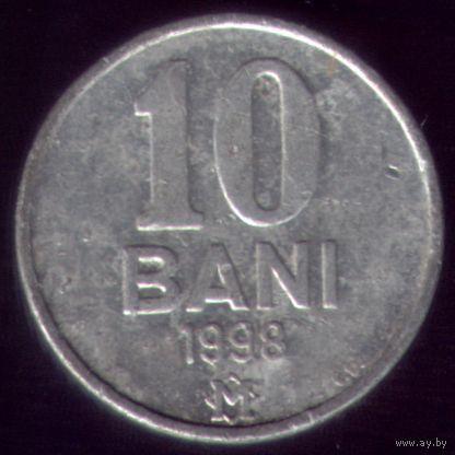 10 бани 1998 год Молдова