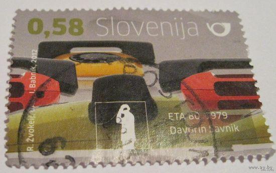 Словения #8