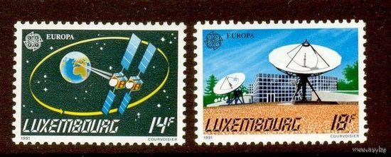 Люксембург Европа космос