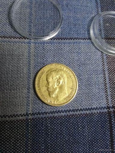 5 рублей 1899 (Ф.З.)
