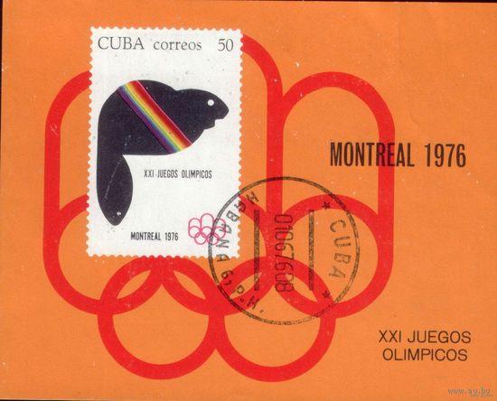 Блок 1976 год Куба Олимпиада
