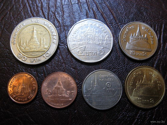 Коллекция - Таиланд 7 монет без повторов