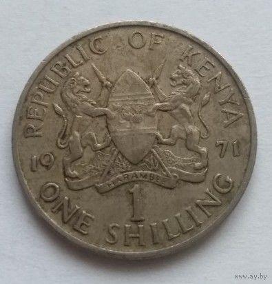 Кения, 10 шиллингов 1971 год