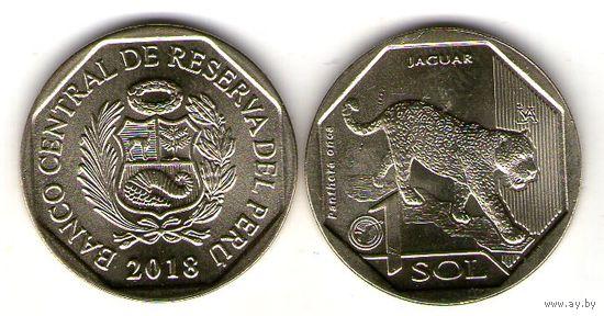 Перу 1 соль 2018 года Ягуар из ролла
