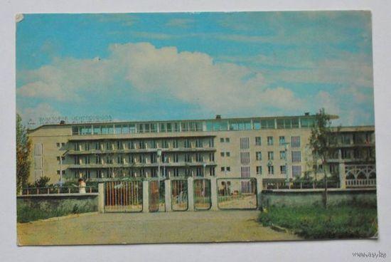 """Почтовая карточка """"Есентуки"""", 1971г."""
