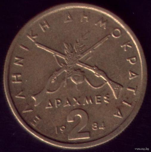2 Драхмы 1984 год Греция