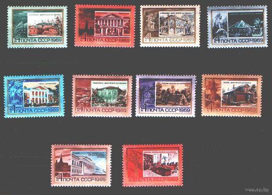 1969 Памятные ленинские места серия, 10 марок