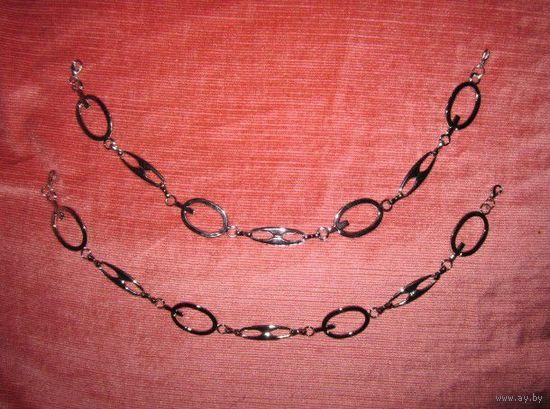 Декоративная цепочка на одежду
