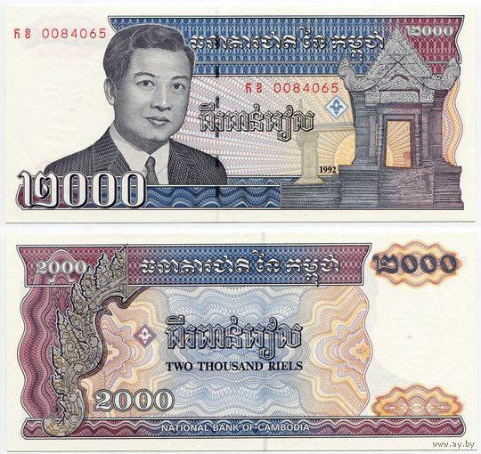 Камбоджа. 2000 риелей (образца 1992 года, P40, UNC)