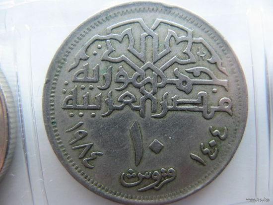 Египет 10 пиастров 1984г.