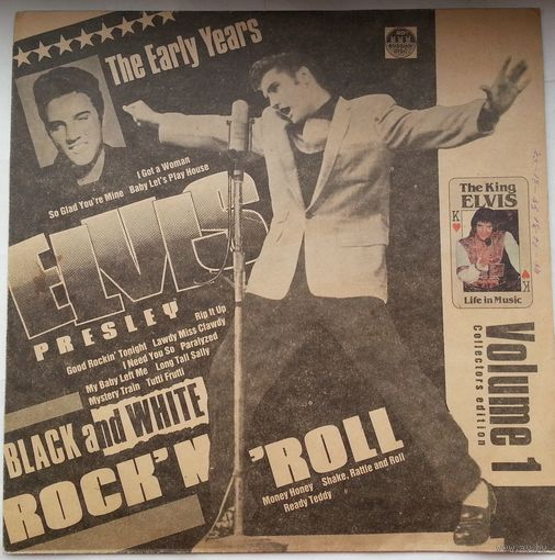 "LP  ELVIS PRESLEY - Volume 1: ""Black And White Rock'n'Roll"" (Collectors Edition EL.P Фэн клуб России) (1992)"