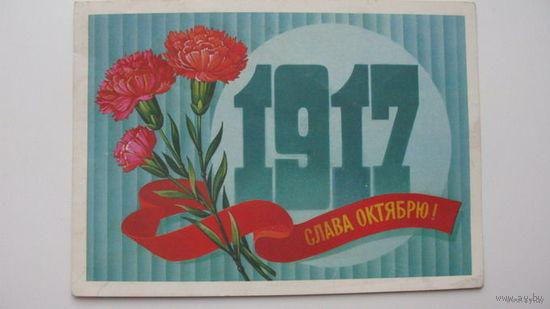 Октярбь  1982г.