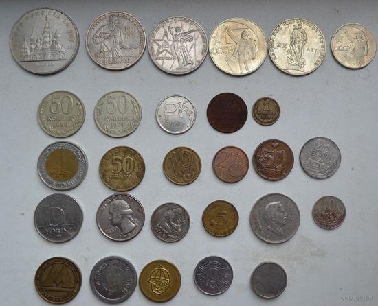 Юбилейные Рубли СССР и др.монеты с рубля