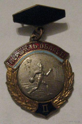 Украина 50-е года спортивная медалька за 2 место в области