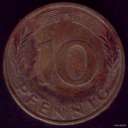 10 пфеннигов 1981 год ФРГ G