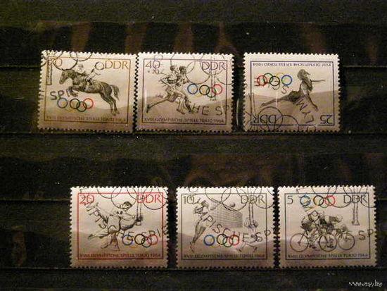 Спорт ГДР Олимпиада
