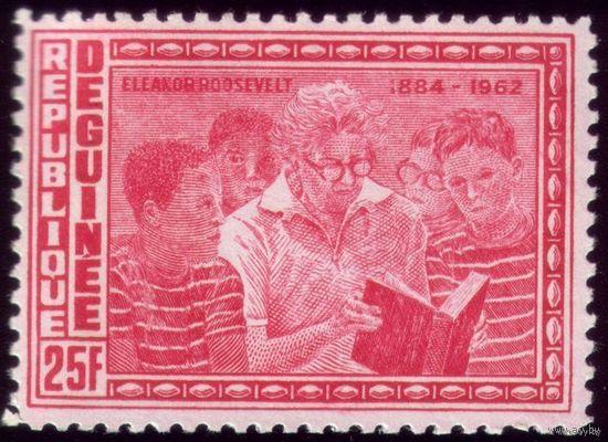 1 марка 1964 год Гвинея Интересная книжка