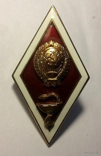 Значок,ромб об окончании медицинского ВУЗа,ЛМД,СССР