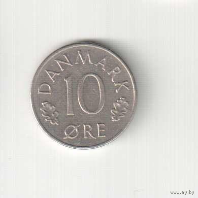 10 эре 1973 года Дании 2