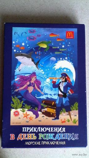 Пазл Морские приключения День рождения в Макдональдсе