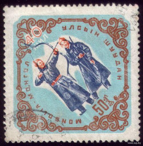 1 марка 1961 год Монголия Национальные виды спорта