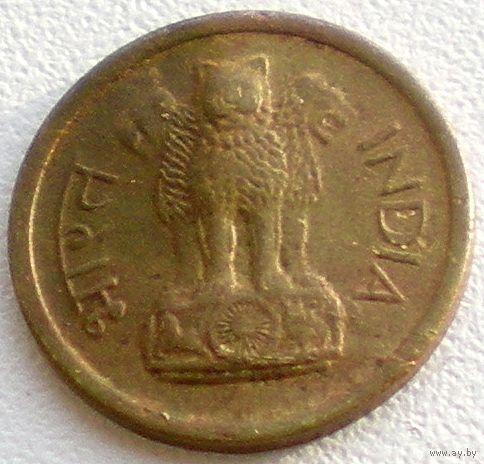 Индия, 1 пайс 1963 года