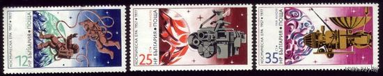 3 марки 1977 год Болгария Космос